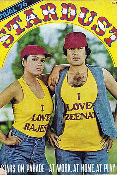 rajesh-khanna-and-zeenat-aman-on-cover-of-stardust-magazine