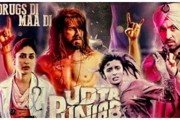 Udta Punjab official statement