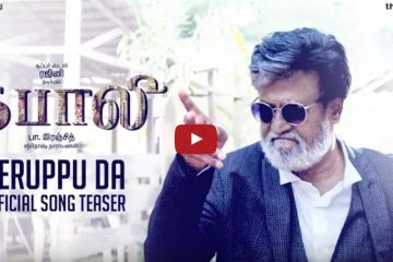 Rajnikanth Nerruppu da song