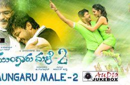 mungaru male 2 songs download